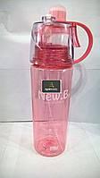 Бутылочка для воды с распылителем NEW BUTTON 0.600 ml., фото 1