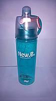 Бутылка для воды с распылителем NEW BUTTON 0,600 ml., фото 1