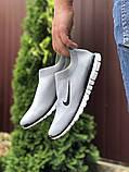 Чоловічі кросівки Nike Free Run 3.0 світло сірі, фото 4