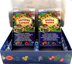 Натуральный травяной фиточай из Карпатских трав и плодов, Подарочный набор травяного целебного чая, фото 2