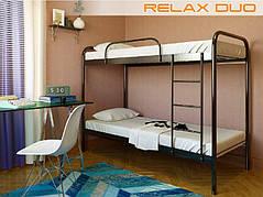 Двухъярусная металлическая кровать Релакс Дуо, Relax Duo, фабрика Метакам