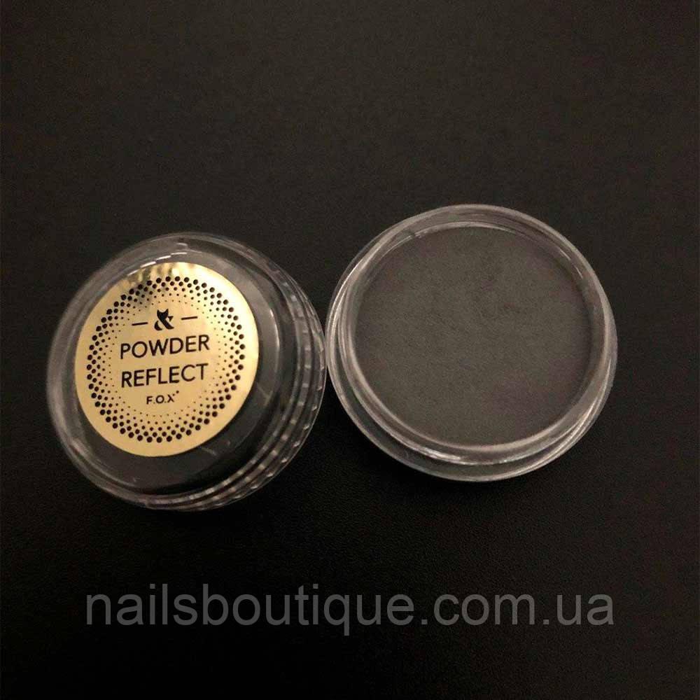 Powder reflect пудра для дизайну Fox