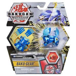 Bakugan Armored Alliance: Ультра бакуган Гидориус (Hydorous) с оружием Spin Master