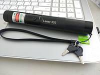 Зеленая лазерная указка с ключами, лазер 303 1000mW Laser pointer, мощная лазерная указка