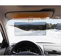 HD Vision Visor антибликовый солнцезащитный козырек для автомобиля (Clear View Антиблик) Клир Вью