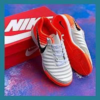 Футзалки Nike Tiempo Lunar Legend X VII/ бампы найк темпо/футбольная обувь + ПОДАРОК