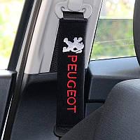 Чехол на ремень безопасности в машину Peugeot (2 шт)