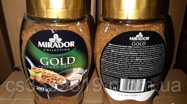 MIRADOR GOLD 200g опт.