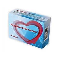 Альфаполистатин капсули 350 мг №30