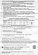 Набор спиртометров (спиртомеров) АСП-3 с термометром (ТУ) (Украина), фото 6