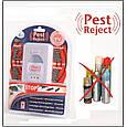 Комплект з 2-х шт: ультразвуковий відлякувач від мишей, комах і тарганів, Pest Reject (Пест Реджект), фото 8