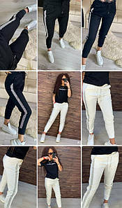 Спортивные штаны сверкающие, удобные, стильные,  со стразами. Мерцают нереально! Цвет черный, белый.