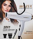 Професійний фен Mozer MZ-5918 3 в 1, фото 2