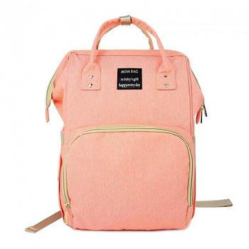 Рюкзак-сумка для мам Mother-bag Персиковая