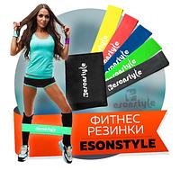 Комплект резинок для фитнеса Esonstyle 5в1