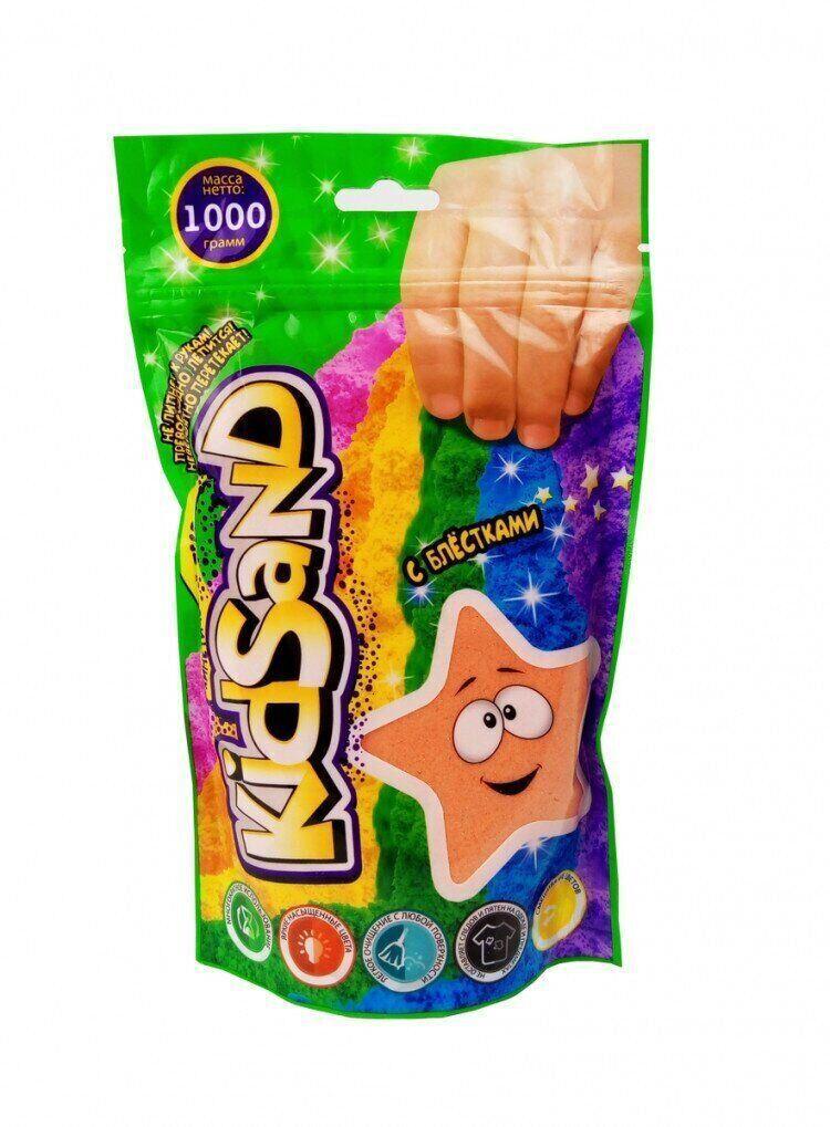 Кинетический песок Kidsand 1 кг Danko Toys (KS-03-01) оранжевый
