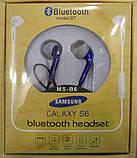 Наушники Bluetooth Samsung MS-B6, фото 2