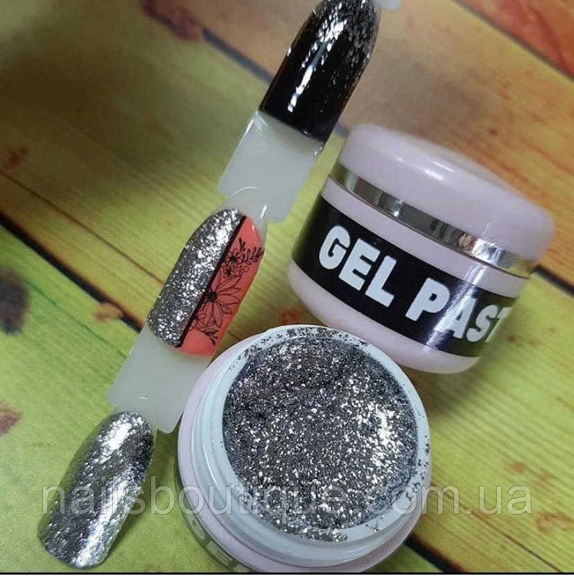 Гель паста глиттерная (срібло) Lux