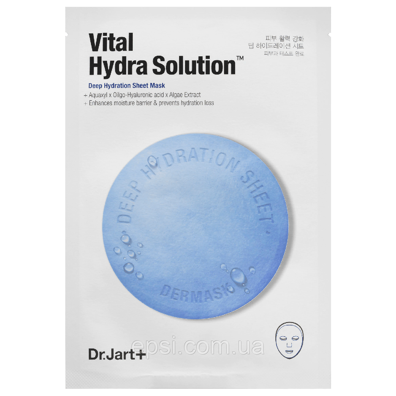 Маска с гиалуроновой кислотой Dr. Jart+ Dermask Water Jet Vital Hydra Solution, 25 г