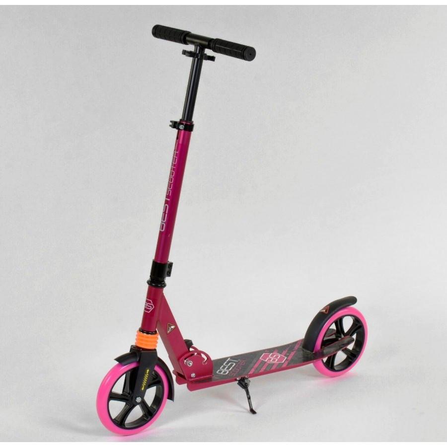 Самокат двухколесный Best Scooter 100681 Малиновый