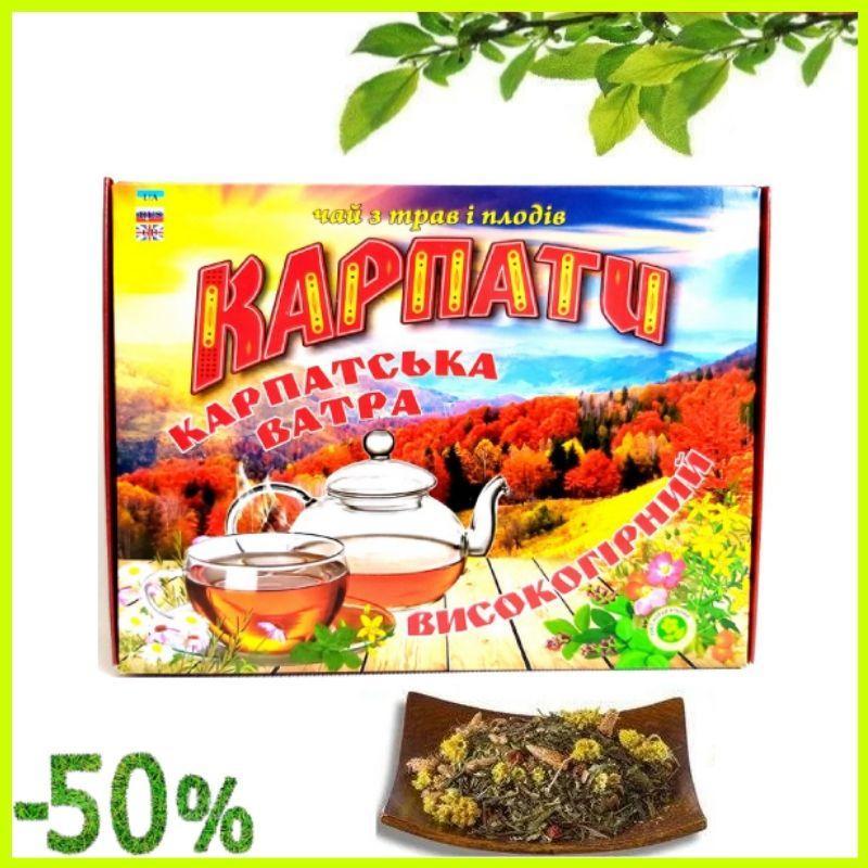 Натуральный травяной фиточай из Карпатских трав и плодов, Подарочный набор высокогорного травяного чая