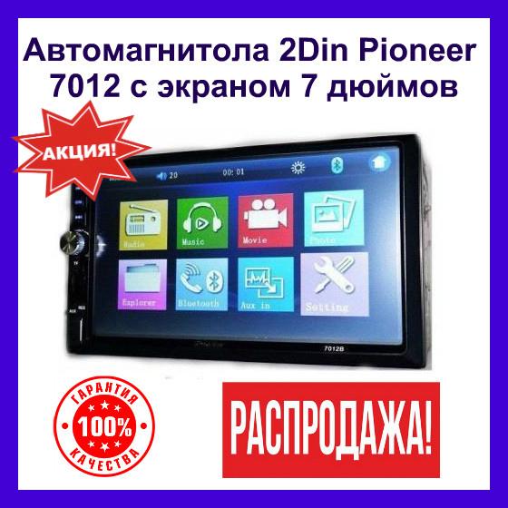 Магнитола Pioneer 2 din 7012. 2Din Pioneer 7012 с экраном 7 дюймов