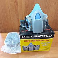 Полумаска силиконовая +фильтра угольные  SAFETY PROTECTION аналог 7500 химик 2