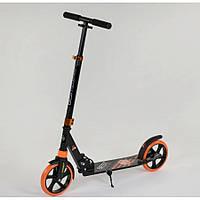 Самокат двухколесный Best Scooter 300681 Черный, фото 1