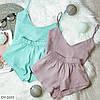 Пижама женская в двух пастельных тонах (топ+шорты), фото 3