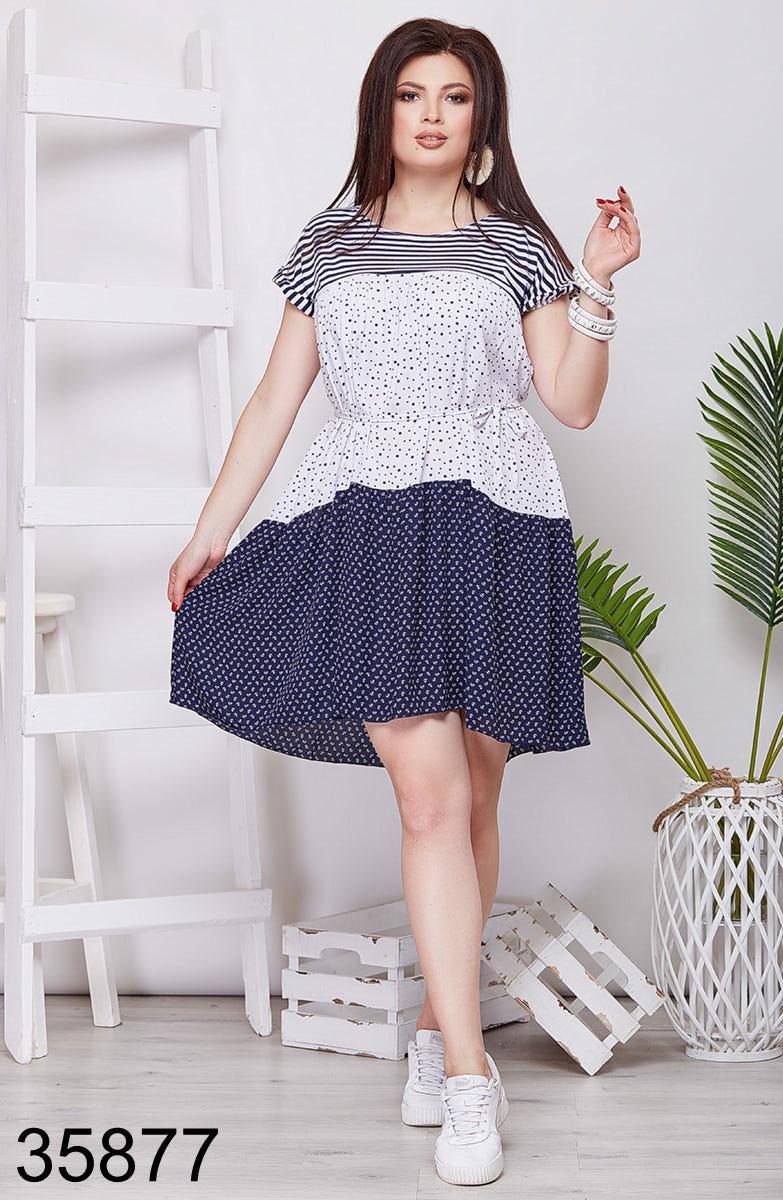 Летнее свободное платье с поясом р. 48-52, 54-58