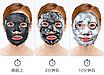 Кислородная маска для лица Liftheng Bubble Mask 25 g, фото 2