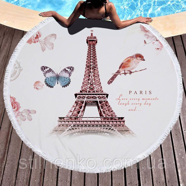Круглое пляжное полотенце Париж  150 см