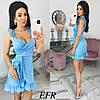 Летнее голубое женское платье с имитацией запаха (4 цвета) ЕФ/-560