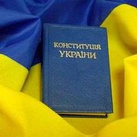 График работы Parketti в День Конституции Украины