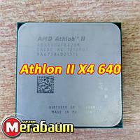 Процессор AMD Athlon II X4 640 AM3/AM3+ - ADX640WFK42GM + термопаста