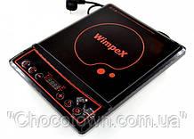 Настольная индукционная плита Wimpex WX-1323
