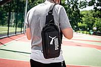 Сумка на грудь слинг Puma Longer маленький рюкзак на одно плечо, фото 1