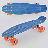 Пенниборд (скейтборд ) маленький лонгборд Best Board со светящимися колёсами PU голубой