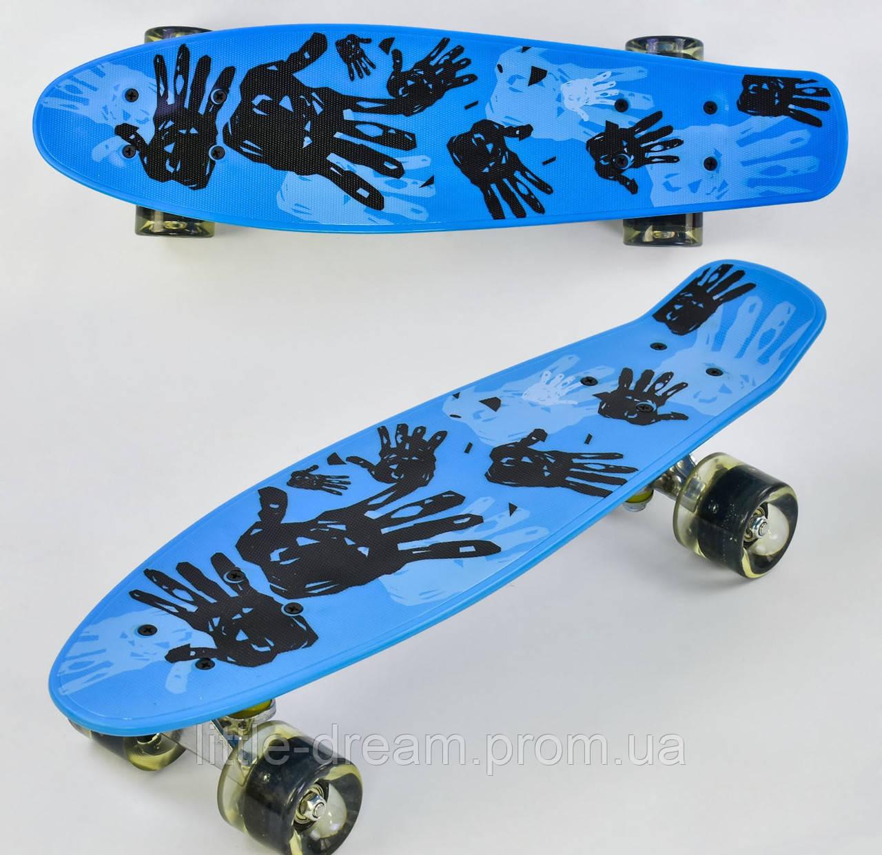 Пенниборд ( Скейтборд ) лонгборд  Best Board  колеса с подсветкой, доска 55 см нагрузка до 80 кг, голубой