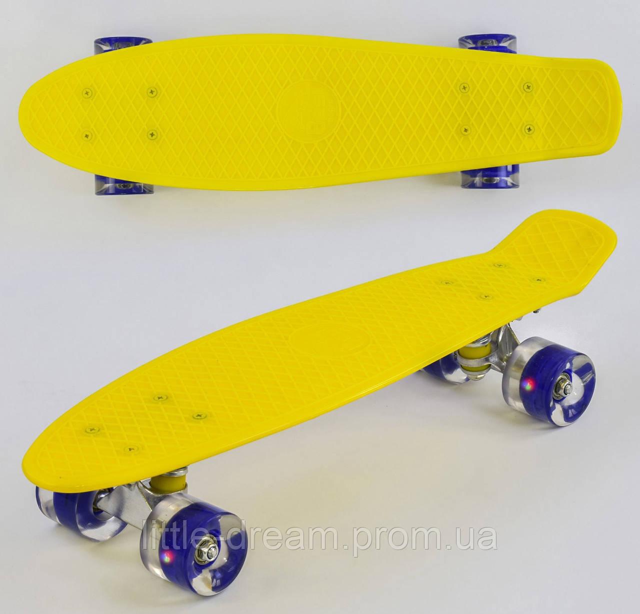 Скейт ( Пенниборд ) Best Board лонгборд доска 55 см, колёса PU, светятся желтый