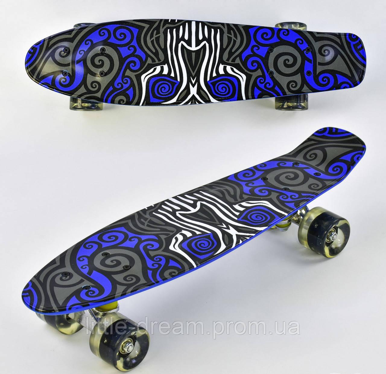Пенниборд ( Скейтбород ) детский лонгборд  Penny board  Пенни борд абстракция синий со светящимися колесами