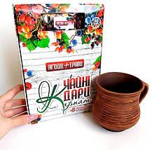 Натуральный травяной фиточай из Карпатских трав и плодов, Подарочный набор высокогорного чая с ягодами, фото 2