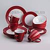 """Набор посуды """"Маки"""" Herisson EZ-2002 16 предметов"""