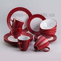 "Набор посуды ""Маки"" Herisson EZ-2002 16 предметов, фото 1"