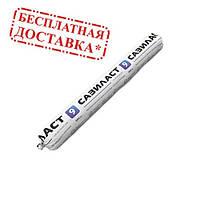 Герметик фасадный Сазиласт-9, туба кг