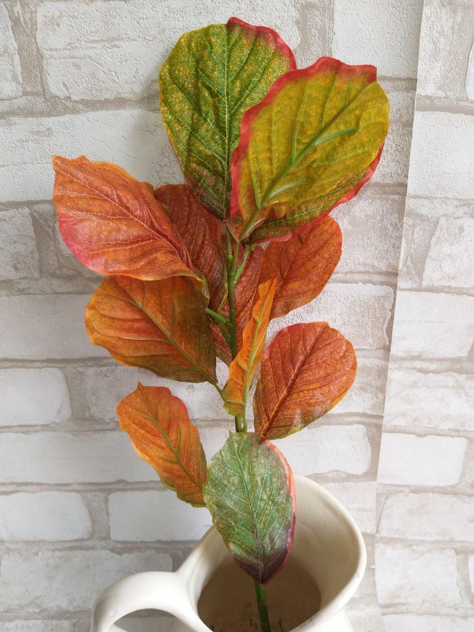 Листья осенние на ветке, в-45 см., 20/15 (цена за 1 шт. + 5 гр.)