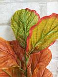 Листья осенние на ветке, в-45 см., 20/15 (цена за 1 шт. + 5 гр.), фото 2