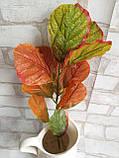 Листья осенние на ветке, в-45 см., 20/15 (цена за 1 шт. + 5 гр.), фото 4