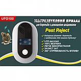 Ультразвуковой отпугиватель мышей, крыс и насекомых Pest Reject UPD100, фото 2