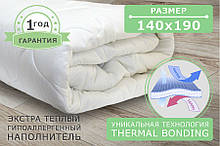 Ковдра силіконове біле, розмір 140х190 см, демісезонне